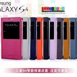 (152-645)เคสมือถือซัมซุงกาแล็คซี่เอส 4 Samsung Galaxy เคสฝาพับ Guoer Official Genuine