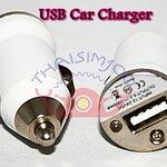 USB Car Charger Head ขาวดำ