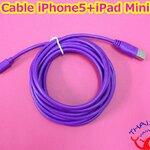 USB Cable iPhone5+iPad Mini 3M (Purple)