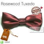 Rosewood Tuxedo - หูกระต่าย สีแดงหม่น เนื้อผ้าผิวมัน เรียบ เกรต A (BT090A) by WhiteMKT