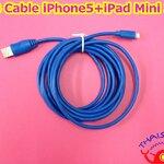 USB Cable iPhone5+iPad Mini 3M (Blue)