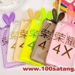(388-060)เคสมือถือ Case Huawei ALek 4G Plus (Honor 4X) เคสนิ่มใสกระต่าย 3D หูใช้ตั้งโทรศัพท์ได้