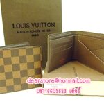 : Louis Vuitton Damier canvas multiple Wallet N60895 [หนังแท้]