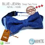 Blue jeans (Deep Two-tone) หูกระต่าย ผ้าบลูยีนส์ สีน้ำเงิน หน้าเข้ม หลังซีด Premium Quality+++ (BT233) by WhiteMKT