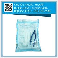 ชุดทำแผลปลอดเชื้อ ปากคีบ 1 อัน (Sterile Dressing Set)