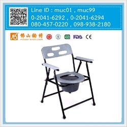 เก้าอี้นั่งถ่าย FS8992 (พับได้) ส่งฟรี