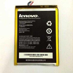 แบต Lenovo A1000 / A3000 พร้อมเปลี่ยน