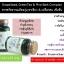 (S-4) Grapeseed, green tea, pinebark complex เกร็ฟซีด กรีนที พายบาร์ค สารสกัดจากเมล็ดองุ่น ชาเขียวและเปลือกสน (60เม็ด/ขวด) thumbnail 1