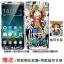 (025-873)เคสมือถือ Case Huawei Nova 2i/Mate10Lite เคสนิ่มลายการ์ตูนหลากหลายพร้อมฟิล์มหน้าจอและแหวนมือถือลายการ์ตูนเดียวกัน thumbnail 14