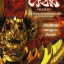 Garo The Movie - Red Requiem : กาโร่ อัศวินหมาป่าทองคำ เดอะมูฟวี่ ภาค ศึกล้างวิญญาณนรก thumbnail 1