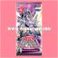 1006 - Soul Fusion [SOFU] - Booster Box (JA Ver.) thumbnail 2