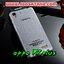 (402-007)เคสมือถือ Case OPPO R7 Plus เคสนิ่มใสพื้นหลัง Glitter เพชรสวยๆ thumbnail 11