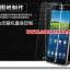 (039-069)ฟิล์มกระจก Samsung Galaxy Grand Prime รุ่นปรับปรุงนิรภัยเมมเบรนกันรอยขูดขีดกันน้ำกันรอยนิ้วมือ 9H HD 2.5D ขอบโค้ง thumbnail 4