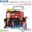 เครื่องมือช่าง ประจำบ้าน 51 ชิ้น ยี่ห้อ SENATOR ประเทศอังกฤษ 51 Piece Home Handyman Tool Kit thumbnail 1