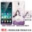 (025-873)เคสมือถือ Case Huawei Nova 2i/Mate10Lite เคสนิ่มลายการ์ตูนหลากหลายพร้อมฟิล์มหน้าจอและแหวนมือถือลายการ์ตูนเดียวกัน thumbnail 4