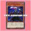 DBDS-JP004 : Vampire Grimson (Common) thumbnail 1