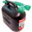 ถังน้ำมันขนาด 5 ลิตร สำหรับน้ำมัน 3 ประเภท 5 Litre Fuel Container ยี่ห้อ KENNEDY ประเทศอังกฤษ thumbnail 2