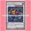 DREV-JP044 : Wattchimera / Elechimera (Ultra Rare) thumbnail 1