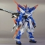 MG 1/100 (6649) Blue Frame D thumbnail 3