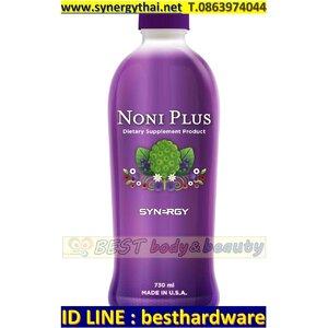 โนนิ พลัส Noni Plus 730 ml.