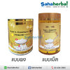 Super L-Glutathione Powder กลูต้าเร่งขาว โปร 1 ฟรี 1 SALE 60-80%