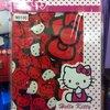 เคสหนัง Samsung Galaxy Note 8 : ลาย Hello Kitty