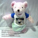 สกรีนตุ๊กตาหมีสื่อรัก - 013