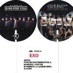 พัด PVC - EXO SFY