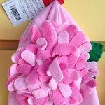 หมวกเด็ก - ดอกไม้ Mei Yan
