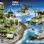 Police Debut Set