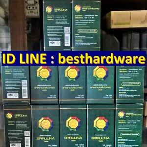 SPRIRULINA สาหร่ายเกลียวทอง 100เม็ด สาหร่าย สายพันธ์ไทย BEST NATURE LIFE 5 กล่อง มารับเอง