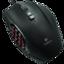 Logitech G600 MMO Gaming Mouse thumbnail 1
