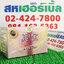 มะโฮ เบต้ากลูแคน maho โปร 1 ฟรี 1 SALE 67-80% thumbnail 1