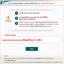 Kaspersky Internet Security 2013 (Renewal 1 User) thumbnail 3