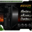 CASE PLENTY ARGON (PL-AG70) thumbnail 6