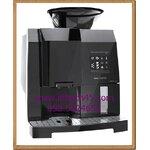 เครื่องชงกาแฟ + บดกาแฟ รุ่น WIK-9751