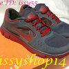 Nike_2001