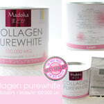 Madoka Collagen Purewhite มาโดก้า คอลลาเจน เพียวไวท์ เกรดพรีเมี่ยม สไตล์ญี่ปุ่น 100,000 MG