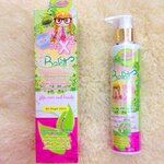New!! Beloft Greentea Whitening Body Lotion SPF60PA++