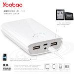 YOOBAO Power Bank YB636 แบตสำรอง 7800 mAh ที่ชาร์ตแบตสํารอง