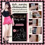 Angela Body Wax แผ่นแว๊กซ์ขน99 บาท 1กล่องมี3คู่6แผ่น