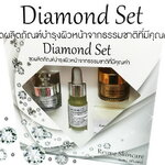 Diamond Set  Resme Skincare