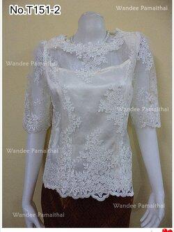 เสื้อลูกไม้อิตตาลี ปักมุขรอบคอ แขน3ส่วน สีครีมขาว เบอร์ XL