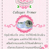 Collagen primer..sammy princess