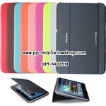 Samsung Book Cover Case for the Galaxy Note 10.1 2014 Edition