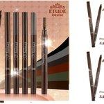 ดินสอเขียนคิ้วเป็นเนื้อครีมแบบออโต้ Etude House Drawing Eye Brow ราคาถูก