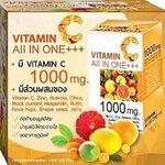 วิตามิน ซี ออล อิน วัน Vitamin C All In One+++ 1,000 mg