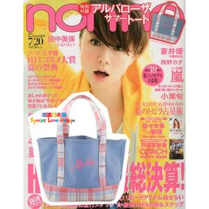 Authentic!! ALBA ROSA Bag กระเป๋าถือ ALBA ROSA พิมพ์ลาย สีฟ้า - ชมพูกุหลาบ อ่อนหวาน น่ารักสุดสุด