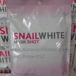 Snail White Mask Shot สเนล ไวท์ มาส์ค ชอท