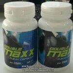 Double Maxx Capsual ดับเบิ้ล แม็กซ์ แคปซูล อาหารเสริมสำหรับผู้ชาย ราคาถูก ขายส่ง ของแท้